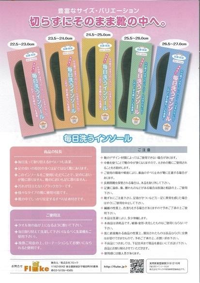 パンフレット裏面JPG(低解像)2