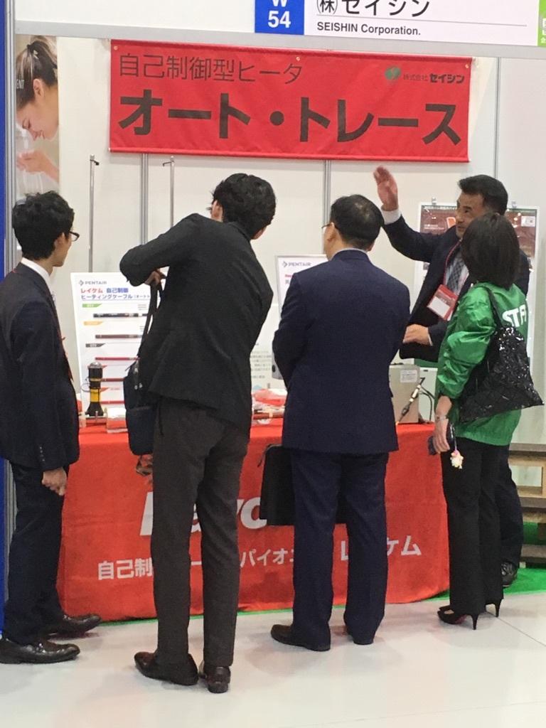 富山県ものづくり総合見本市2017