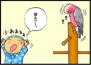 魔法のちゅ~1