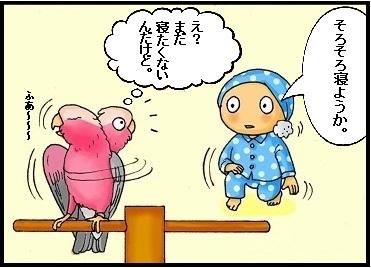 魔法のちゅ~2