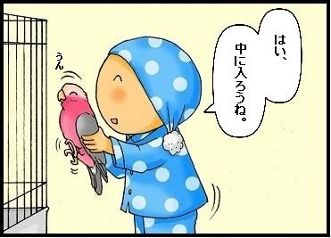 魔法のちゅ~4