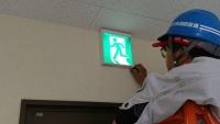 避難口誘導灯 予備電池交換後作動試験 小林消防設備