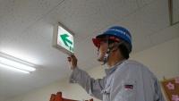 通路誘導灯 予備電池交換後作動試験 小林消防設備