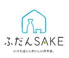 20170705ふだんSAKEロゴ