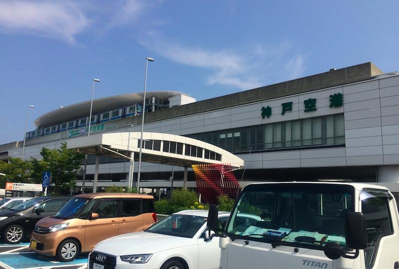 20170808神戸空港ターミナル