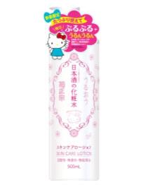 20170913菊正宗_日本酒の化粧水(キティボトル)