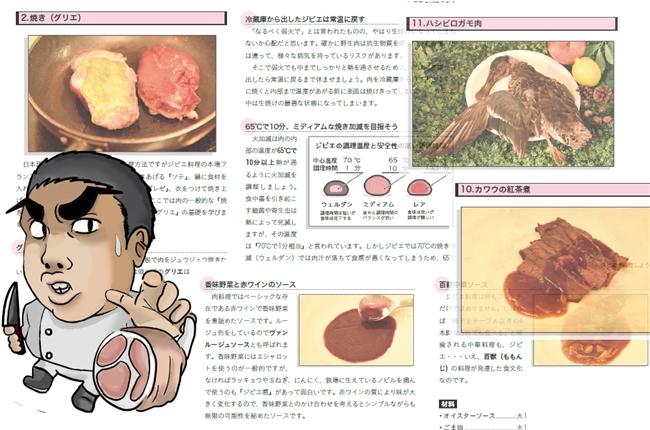 fushouwatakusi.jpg
