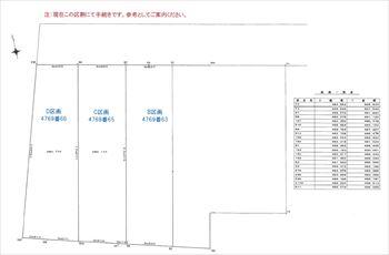 大井7丁目区割り図_R