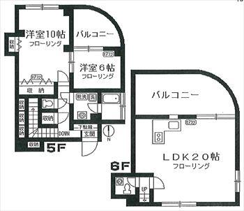 梅舟ビル501号間取り図_R