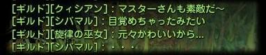 DN 2017-06-12 23-29-15 Mon