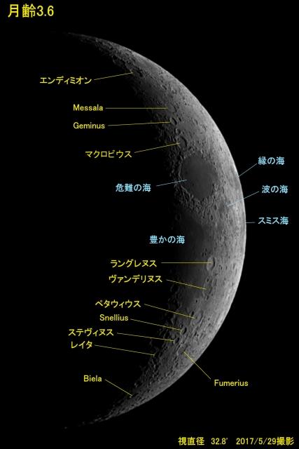 Moon036_20170529_328.jpg