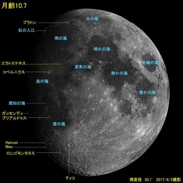 Moon107_20170605_301.jpg