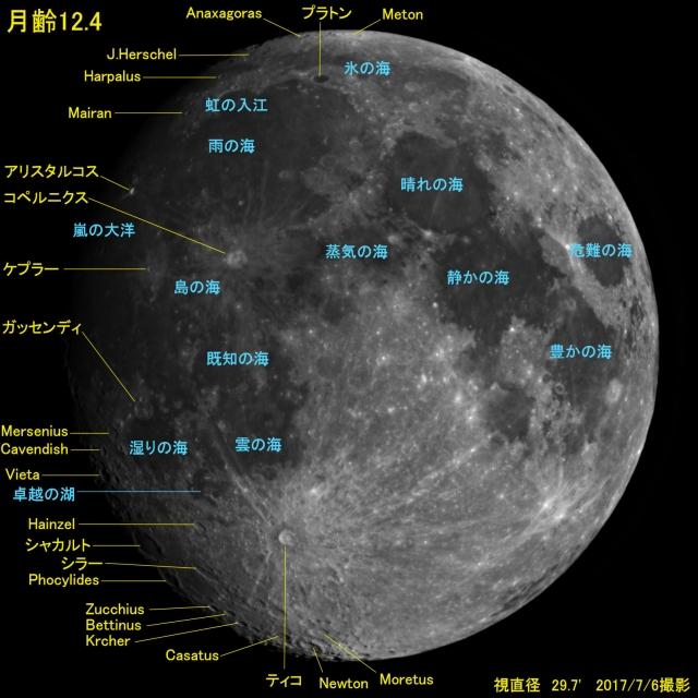 Moon124_20170706_297.jpg
