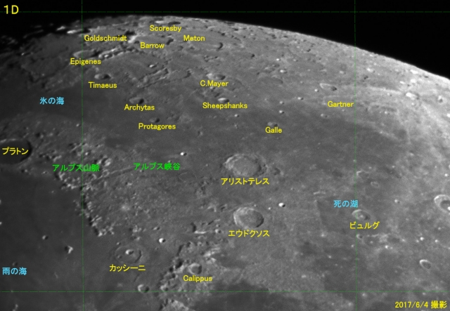 Moon1D.jpg