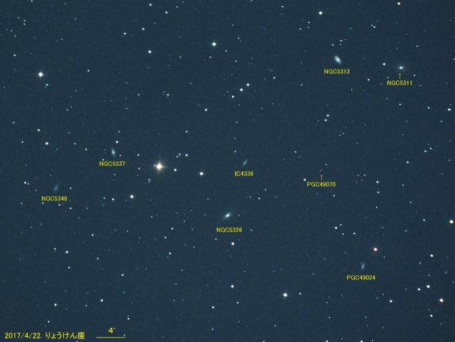 NGC5326_20170422G_422440x13.jpg