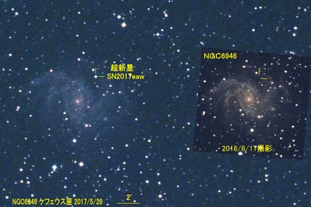 SN2017eaw_20170520G_763786x22.jpg