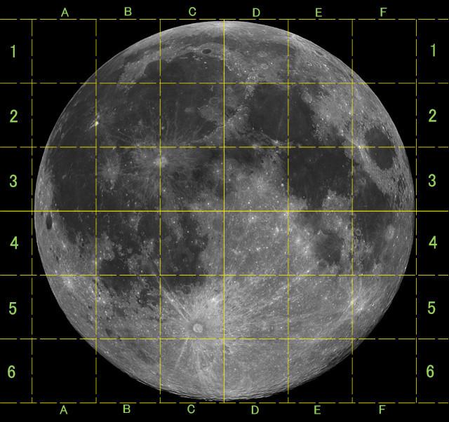 moon_getumen00_01.jpg