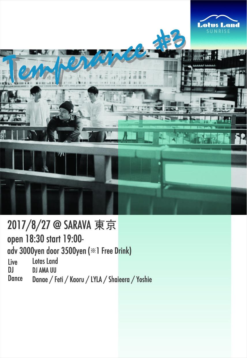 8/27@サラヴァ東京 TEMPERANCE #3 with Lotas Land