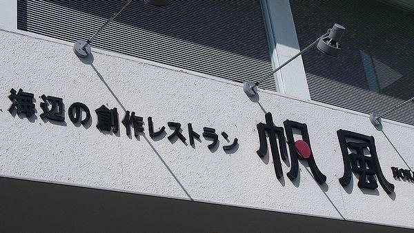 20070827 (11)