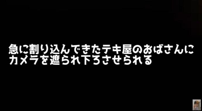 10_20170723055536ef4.jpg