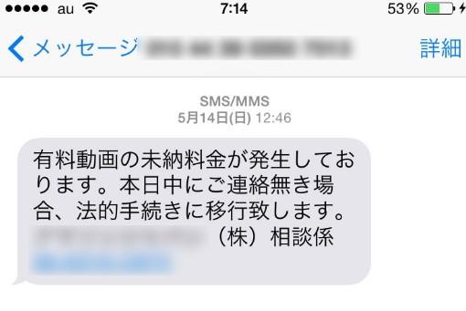 2017-05-26_08h01_46.jpg