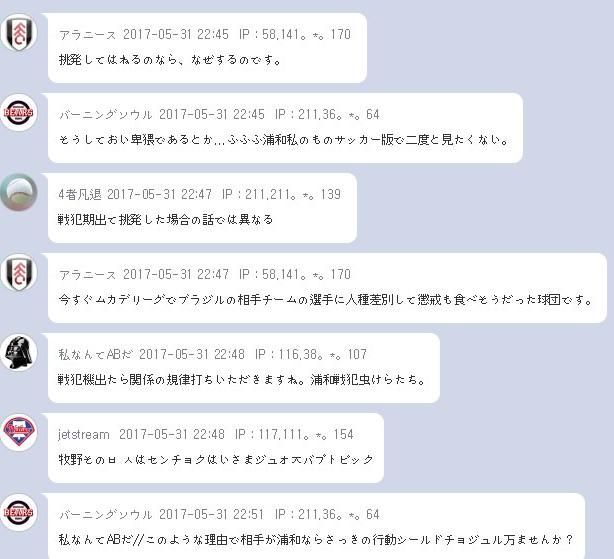 2017-06-01_19h40_50.jpg