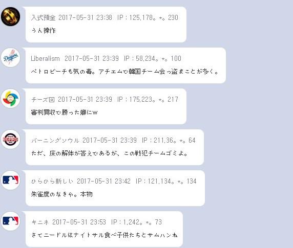 2017-06-01_19h41_01.jpg