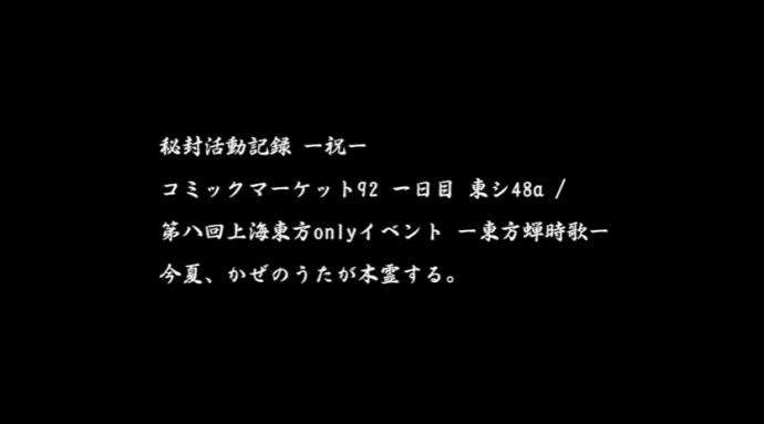 2017-07-30_19h06_56.jpg