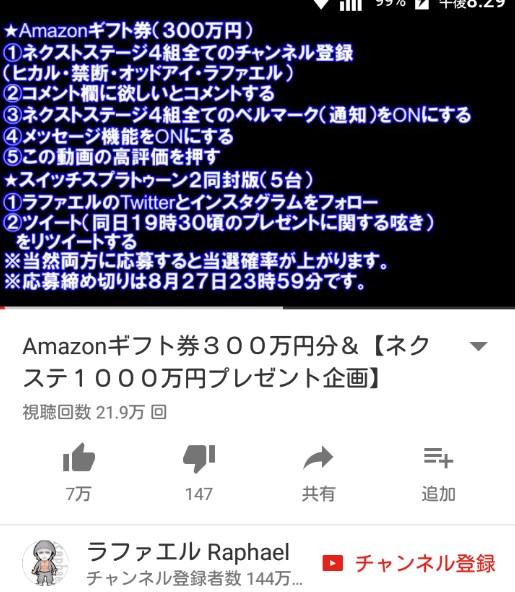2017-08-13_06h12_18.jpg