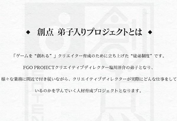 2017-09-02_21h37_02.jpg