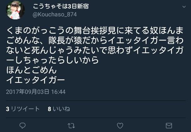 2017-09-04_17h22_17.jpg