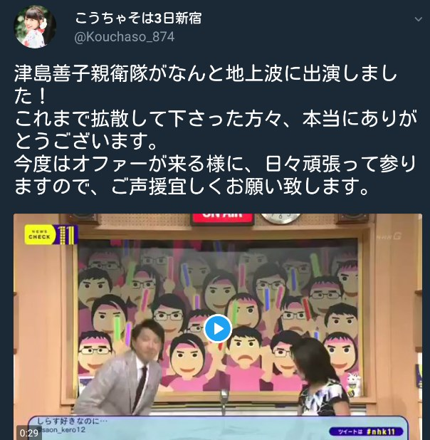 2017-09-04_17h22_28.jpg