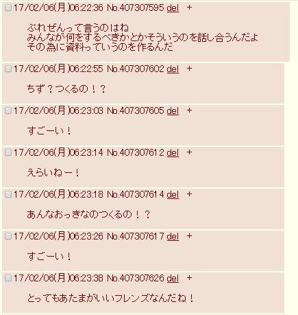 2_20170518013455541.jpg