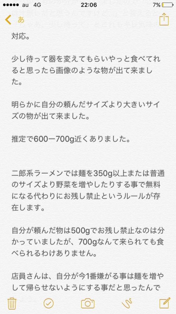 2_20170825195126f60.jpg