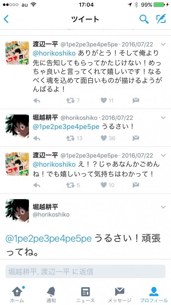 2_20170921165833776.jpg