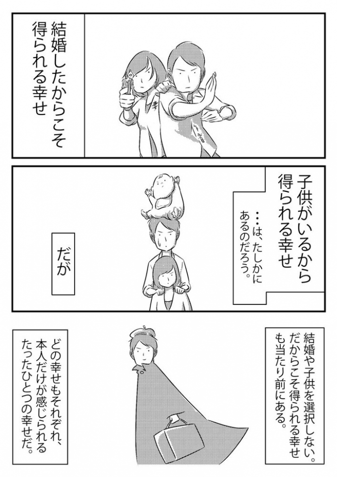 3_201706080123387ce.jpg