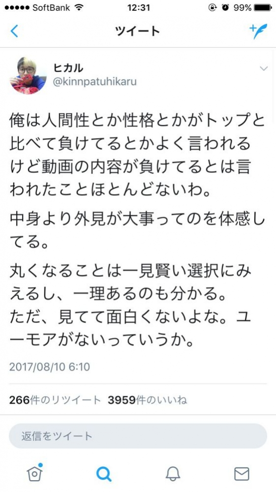 4_20170813055730fda.jpg