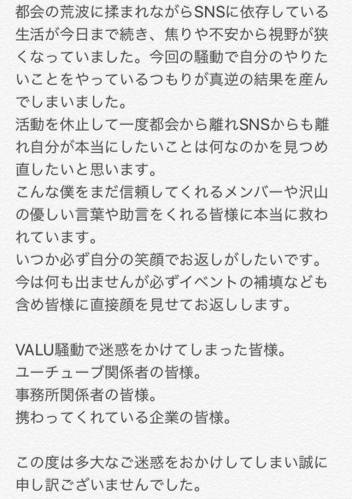 4_2017090600505280e.jpg