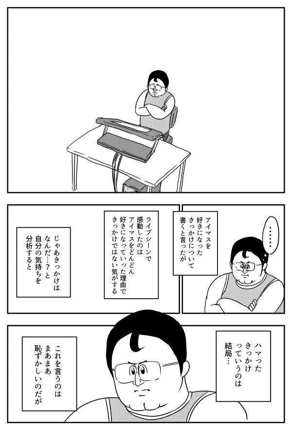 6_2017072910401271b.jpg