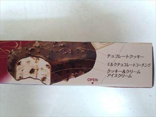 senri3790-2.jpg