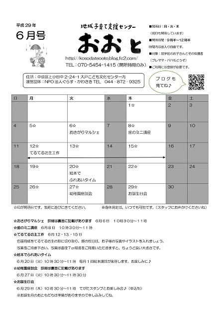 201705312127182c2.jpg