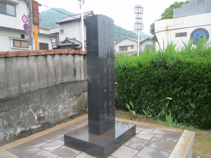 正岡子規記念碑ウォーク (30) (800x600)