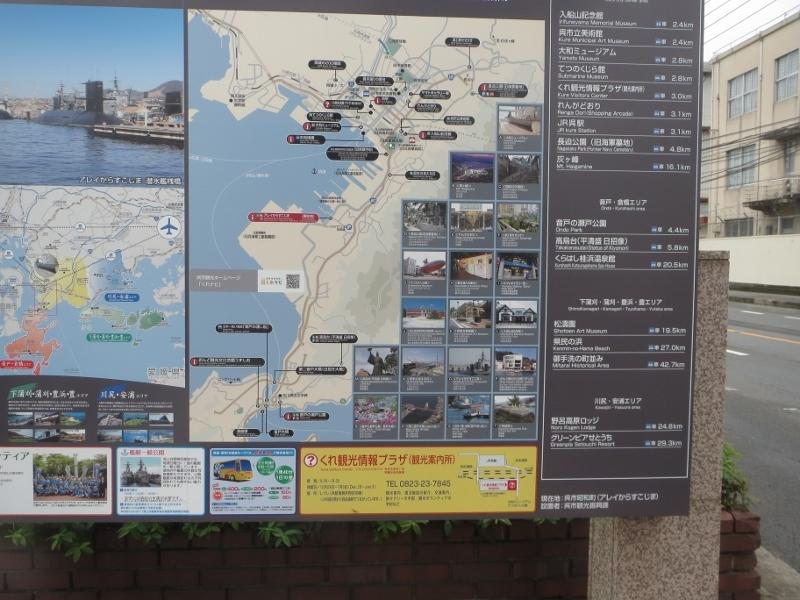 正岡子規記念碑ウォーク (36) (800x600)