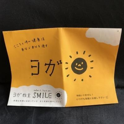 繝ィ繧ャ_convert_20171101150945