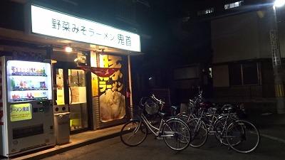 20161006200458(3).jpg