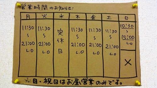 MAH00747(2).jpg