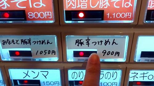 MAH00798(5).jpg