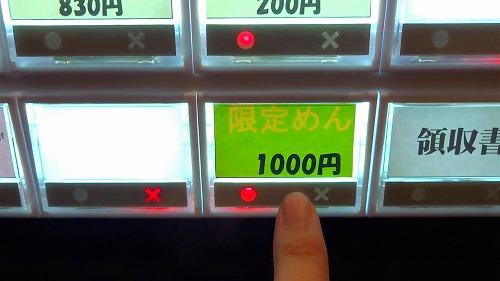 MAH01048(6).jpg