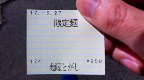 MAH01302(4).jpg