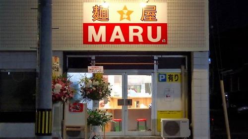 MAH01919(1).jpg